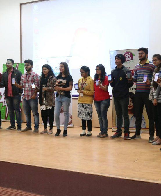 Swachh App : Bhopal Municipal Corporation