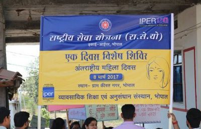 IPER NSS Activity : International Women's Day