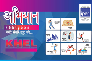Abhiyaan – Khel : The Inter-College Sports Competition