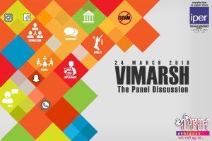 Abhiyan Vimarsh- Student Panel Discussion at IPER