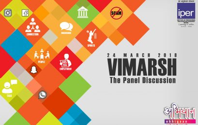 Abhiyan Vimarsh- Student Panel Discussion at IPER