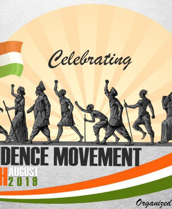 Independence Movement Day
