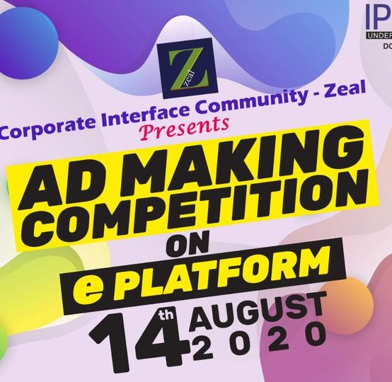 Ad Making Online Competition – IPER UG
