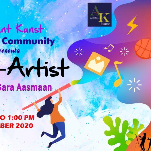 The e-Artist Contest : IPER UG Bhopal