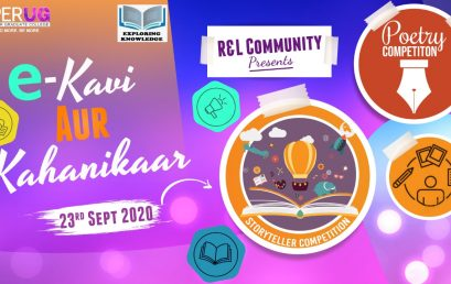 e- Kavi and Kahanikaar/ e-Poet and Storyteller competition